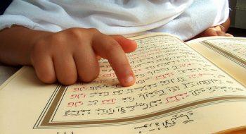 cintailah-al-quran-anakku-sdit-yaa-bunayya